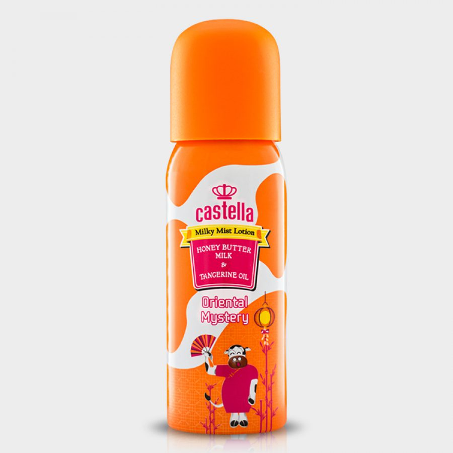 Products Castella Whitening Body Lotion Shop